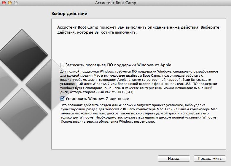 Снимок экрана 2014-09-02 в 10.17.51