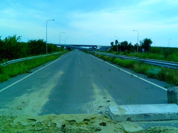 Мост Луганск объездная