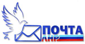 Почта ЛНР лого + тень.png