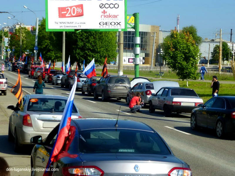 Автопробег Луганск 09.05.2016