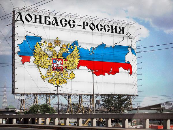 «Легче предупредить, чем лечить…»: Александр Шерин о противодействии устремлениям Украины (окончание)