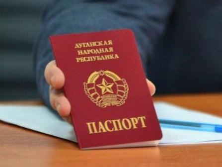 паспорт лнр.jpg