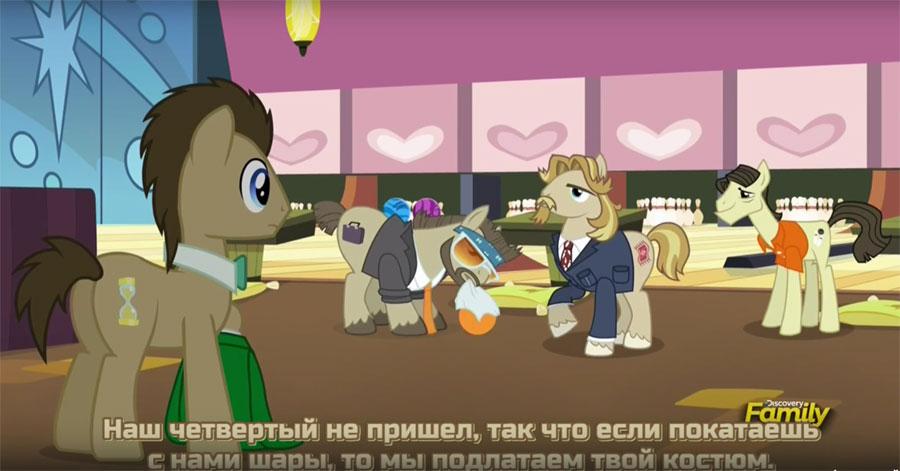 lebovsky-pony