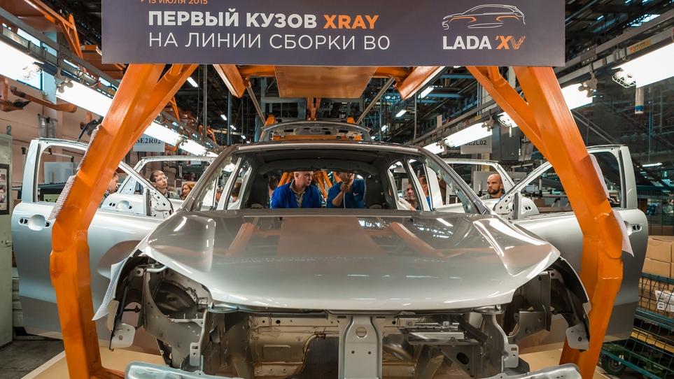 кузов LADA XRAY