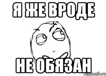 mne-kazetsya-ili_36866613_orig_