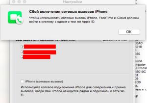 Снимок экрана 2014-10-22 в 18.47.33
