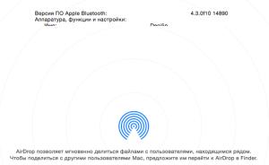 Снимок экрана 2014-10-22 в 18.50.46