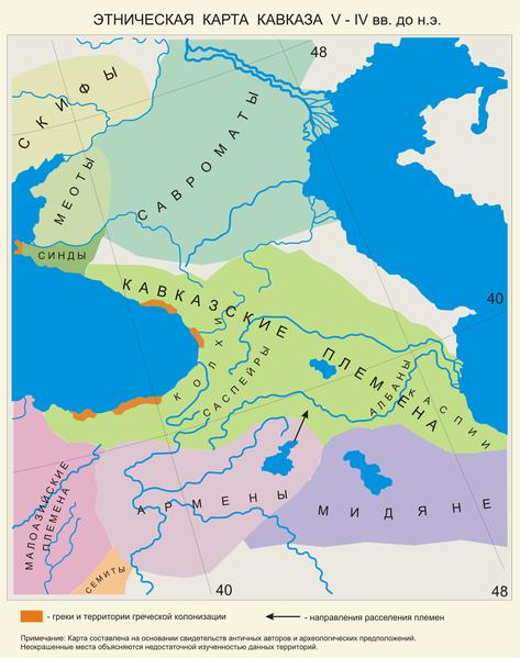 Ethnic_Caucasia
