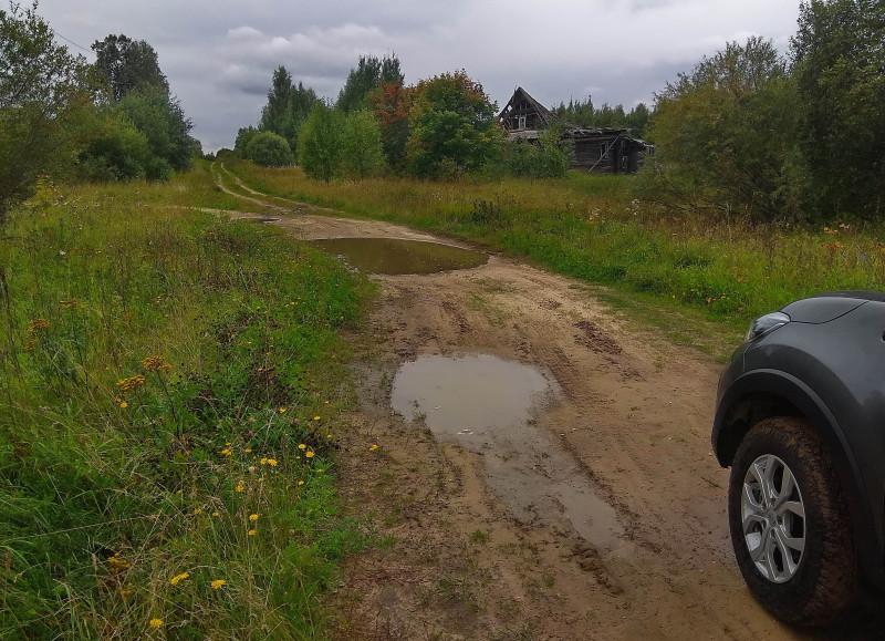 Деревня Завражье.