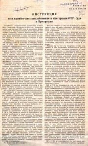 Stalin_Molotov1