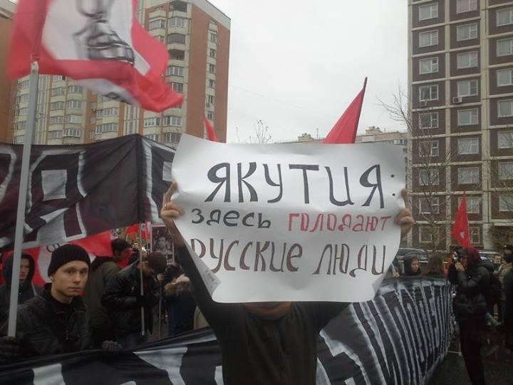 Русские в России голодают!