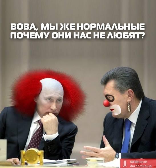 Россия установила границу между Крымом и Украиной - Цензор.НЕТ 4307