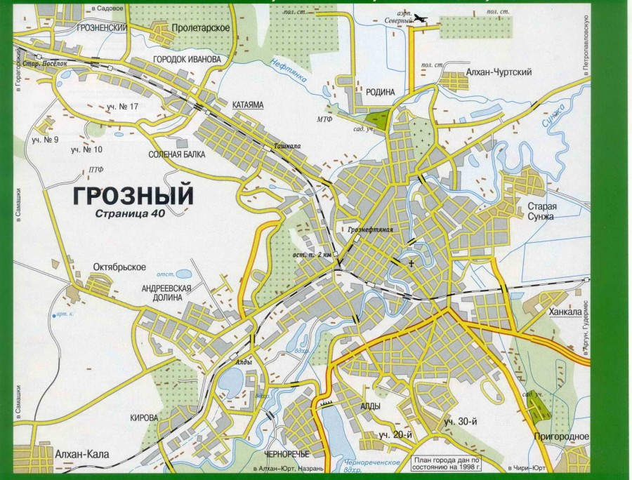 карта гродо 3