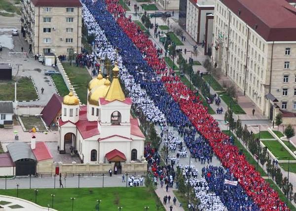 Bildergebnis für день россии в чечне