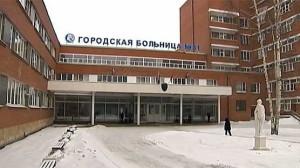 yurEdyTTajLmVNN-556x313-noPad