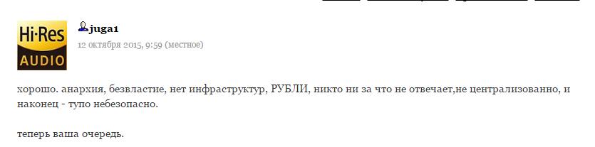 2015-10-13 09-19-25 Гид в Абхазии - путешествия и прочее - Google Chrome