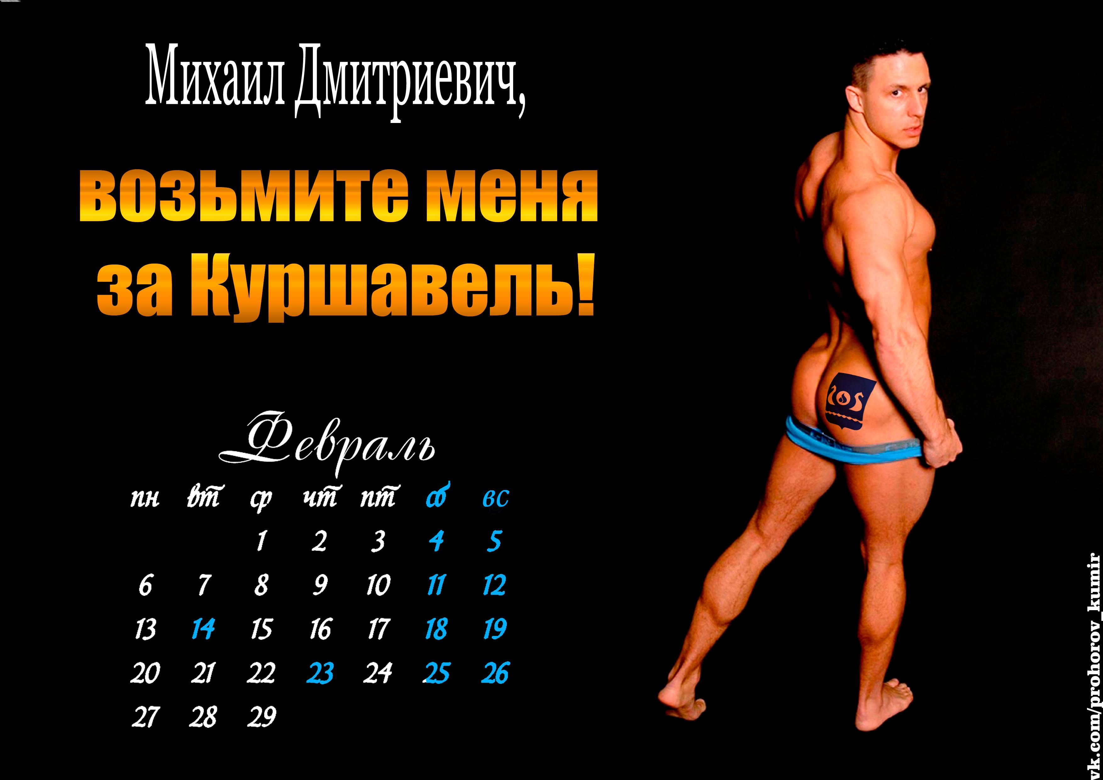 Мальчики гей видео фото 279-547