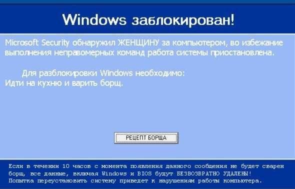 http://ic.pics.livejournal.com/denis_balin/14947129/2818167/2818167_original.jpg