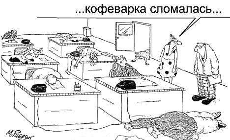 http://ic.pics.livejournal.com/denis_balin/14947129/2857487/2857487_original.jpg