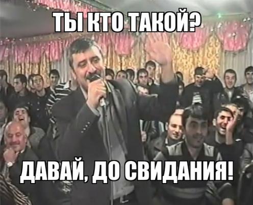 ТОП-10 самых популярных интернет-мемов 2012 года