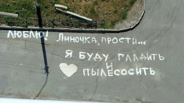 http://ic.pics.livejournal.com/denis_balin/14947129/3488306/3488306_original.jpg