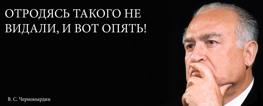 """Из плена террористов освобождены еще 5 украинских воинов, - """"5 канал"""" - Цензор.НЕТ 7419"""