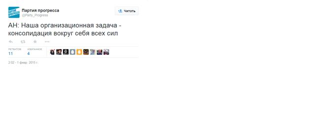 твитер5
