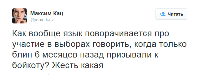 твитер3