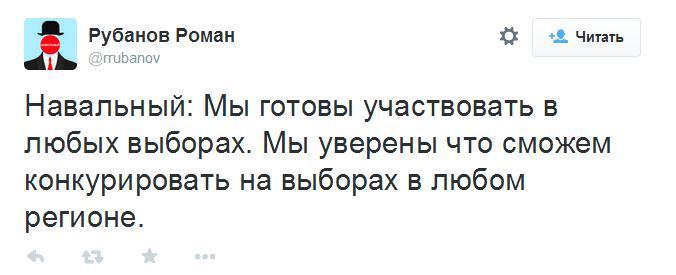 твитер1