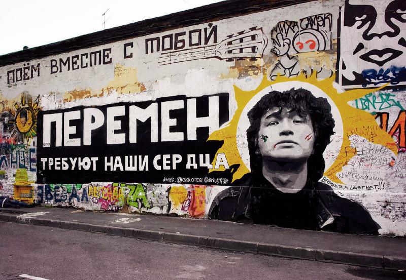 Стена на улице Арбат в Москве