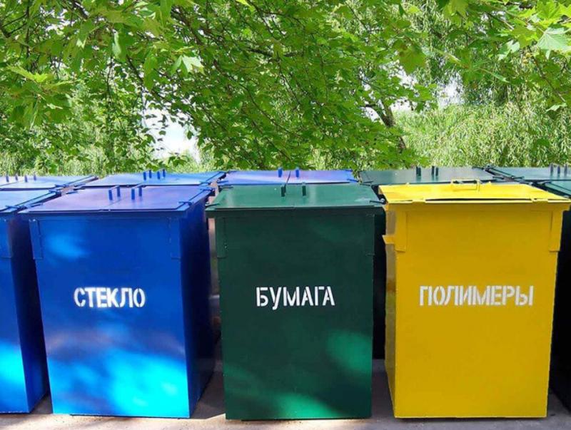 Давайте введем штрафы за нарушение раздельного сбора мусора