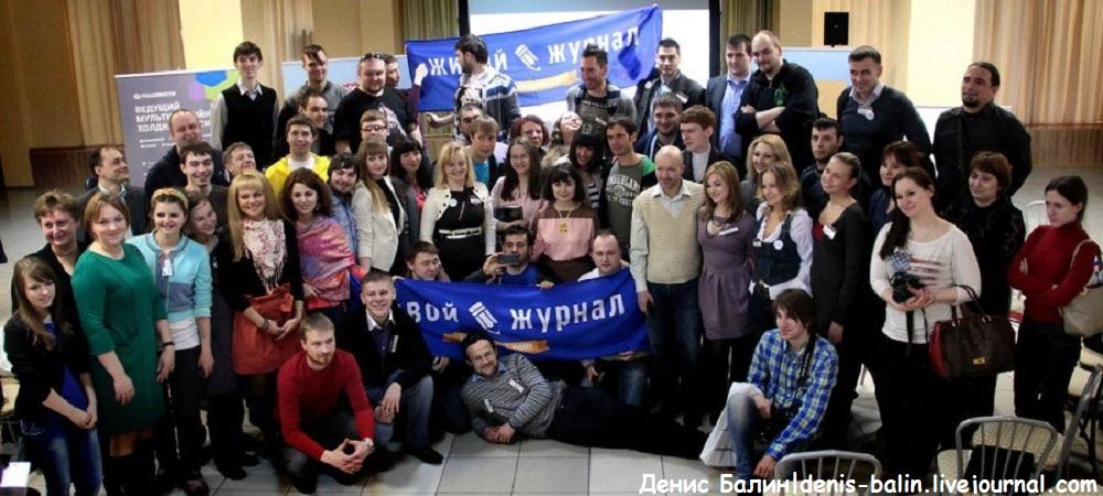 """Первый региональный """"Нефорум"""" блогеров, 30 марта 2013 года в Югре"""