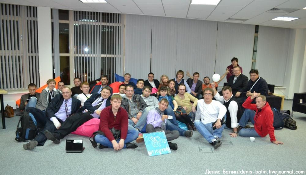Осень 2012 года, первый Нефорум блогеров в Москве