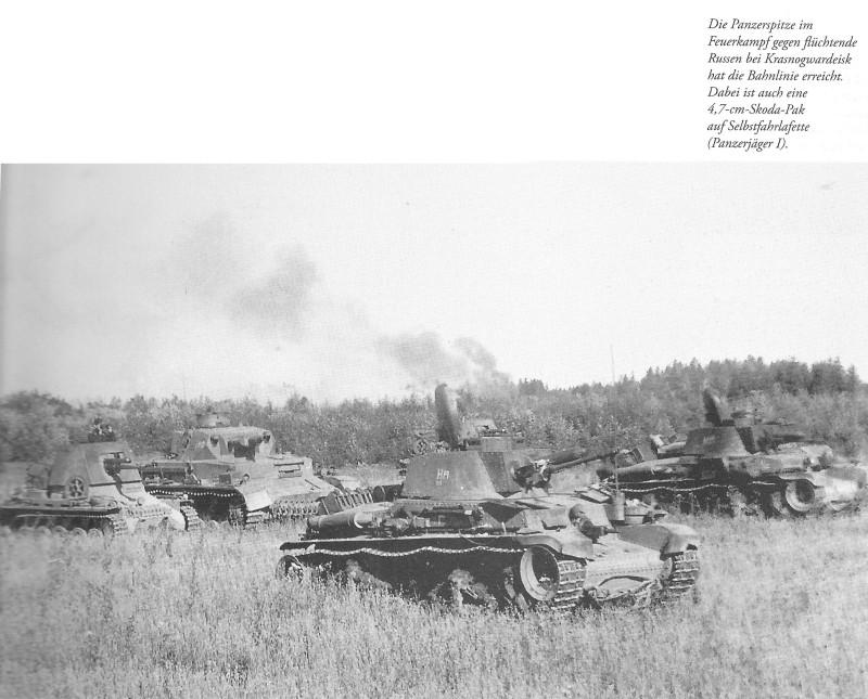 Немецкие противотанковые САУ Panzerjäger I из 6 ТД под Гатчиной. Сентябрь 1941 г.