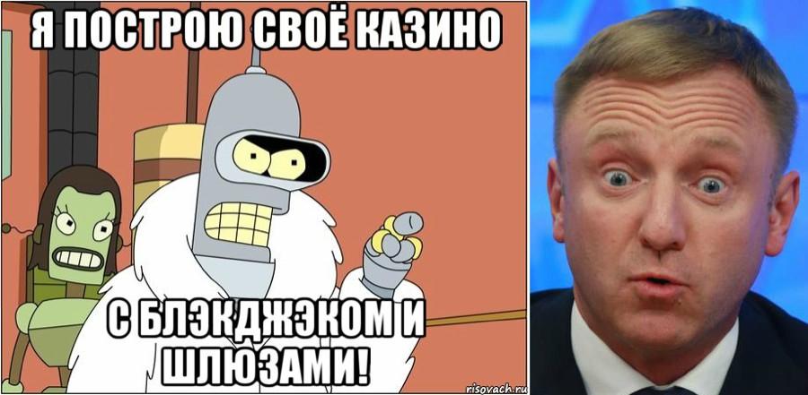 ya-sozdam-svoe-kazino-s-blekdzhekom