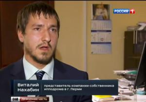 Нахабин Виталий Юрьевич