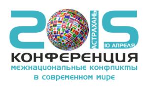 logo_aprel