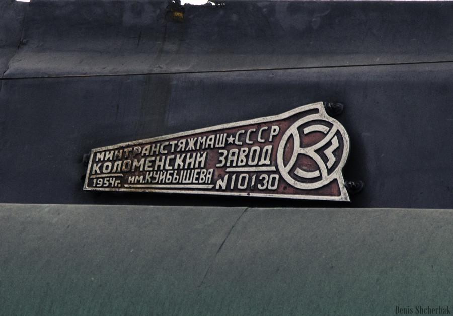 Паровоз П36-0120