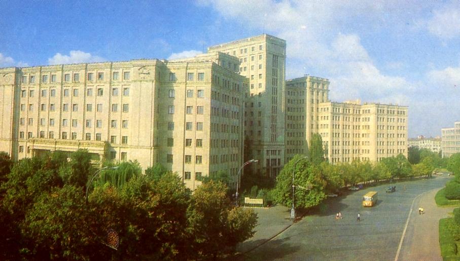 Charków_-_gmach_uniwersytetu_(1985)