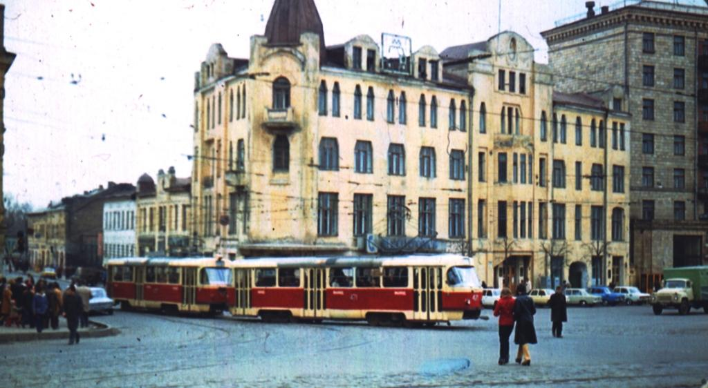 Kharkov0053