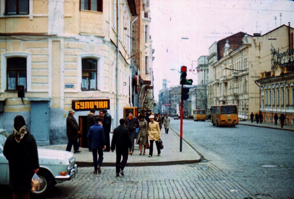 Kharkov0055