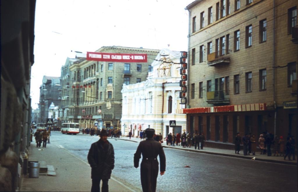 Kharkov1981-04-Sumskaya