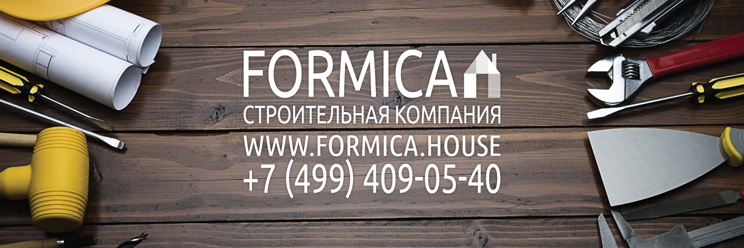 Formica House