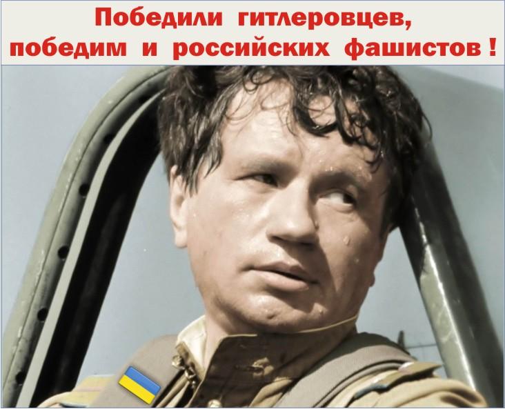 Bykov_003