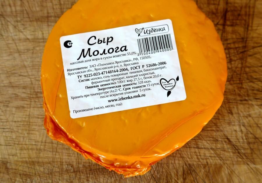 Сыр Молога