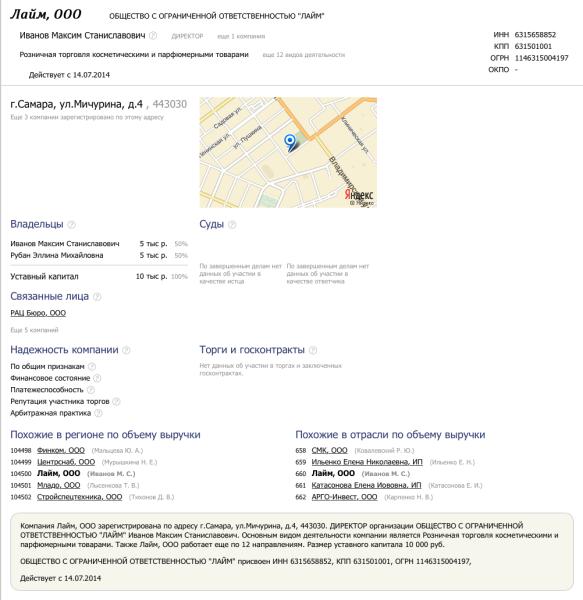 Снимок экрана 2015-06-23 в 17.24.40