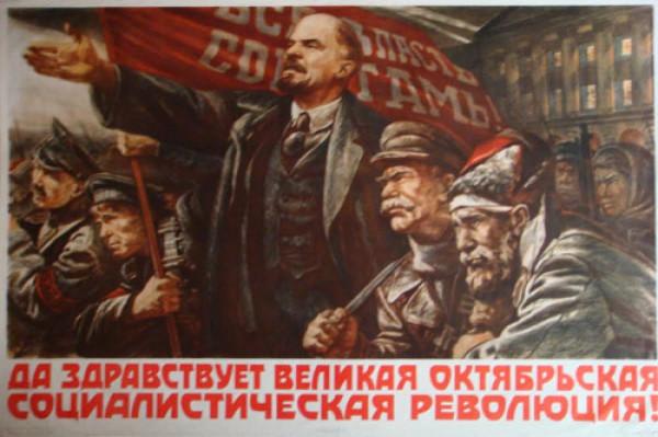 """Картинки по запросу """"102 годовщина октябрьской революции картинки"""""""""""