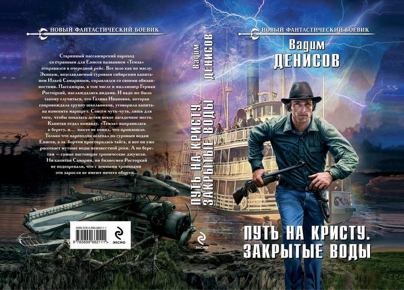 cover PK1