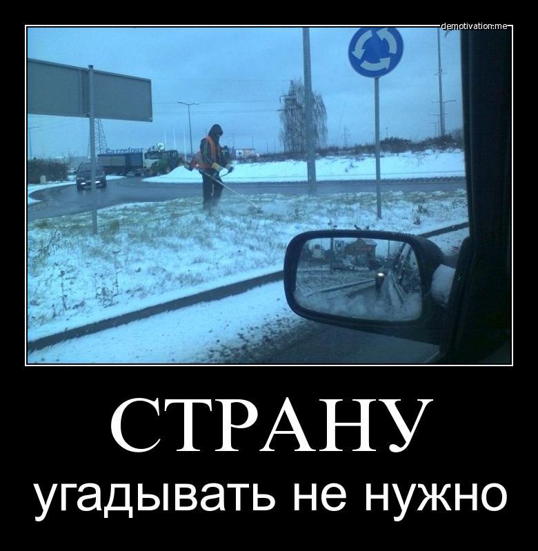 Медведев: Экономика России может уйти в глубокую рецессию - Цензор.НЕТ 479