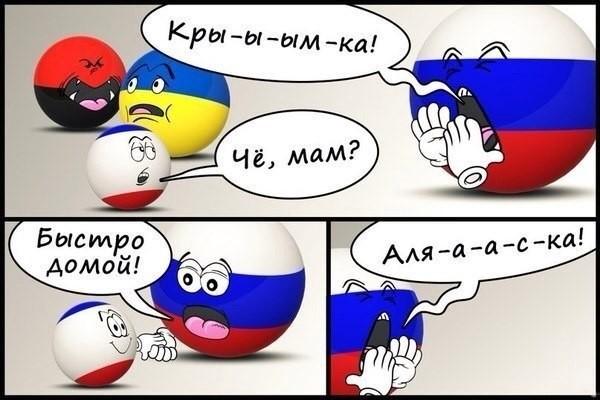 Крымка